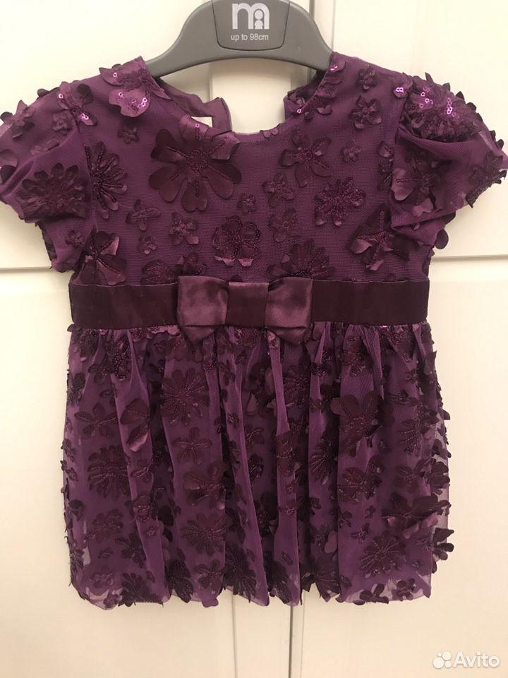 Платье нарядное  89281852420 купить 1