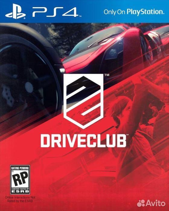 Driveclub  89991272433 купить 1