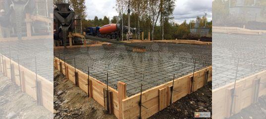 Купить бетон в саратове на авито бетон рекой