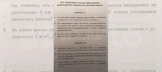 Русский язык тематический контроль 5 класс цыбулько ответы patch