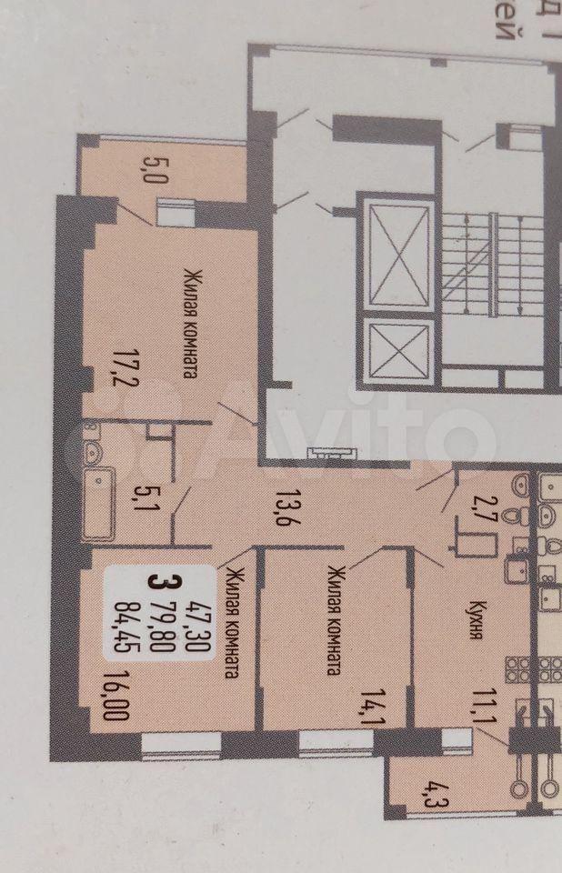 3-к квартира, 84.5 м², 16/16 эт.  89276684298 купить 1