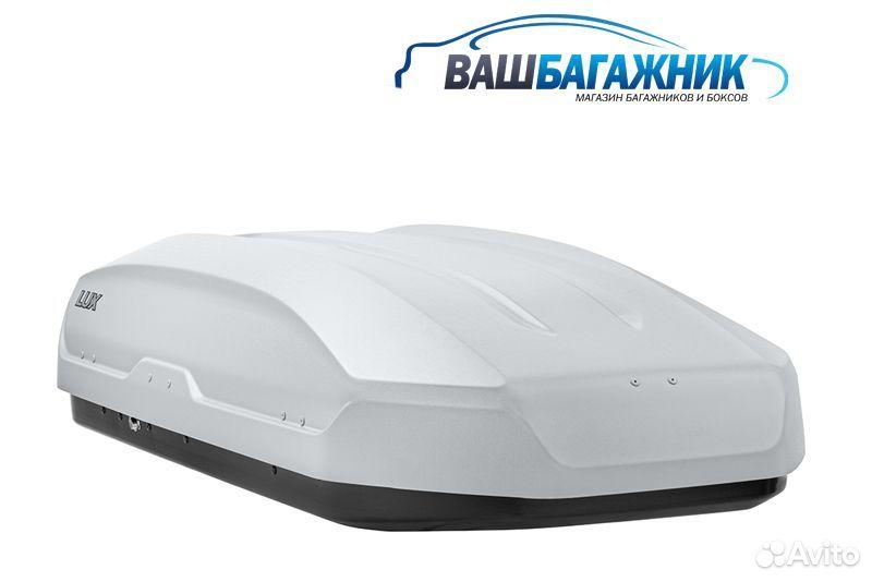 Багажник LUX tavr 175 серый матовый  89143501500 купить 1