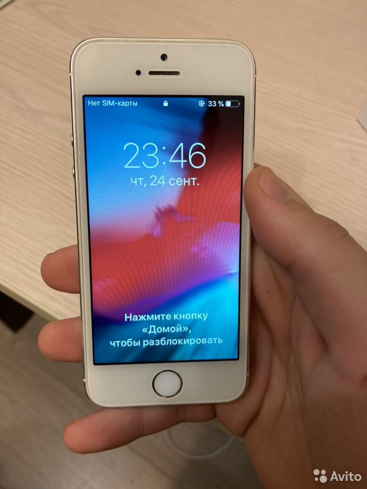 Телефон iPhone 5s  89312091326 купить 1