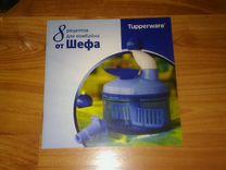 Комбайн Tupperware