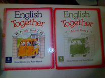 Учебник английского языка + рабочая тетрадь