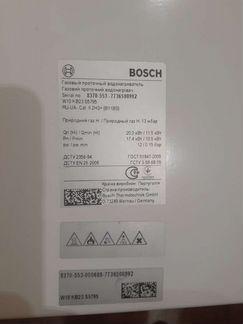 Газовая колонка bosch