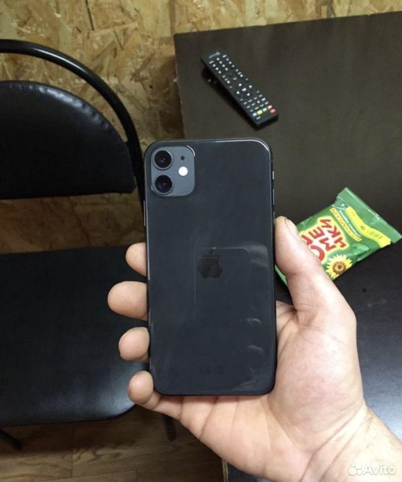 iPhone  89539084840 купить 2