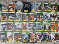 Игры для xbox 360. Обмен