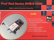 DVB-S тюнер