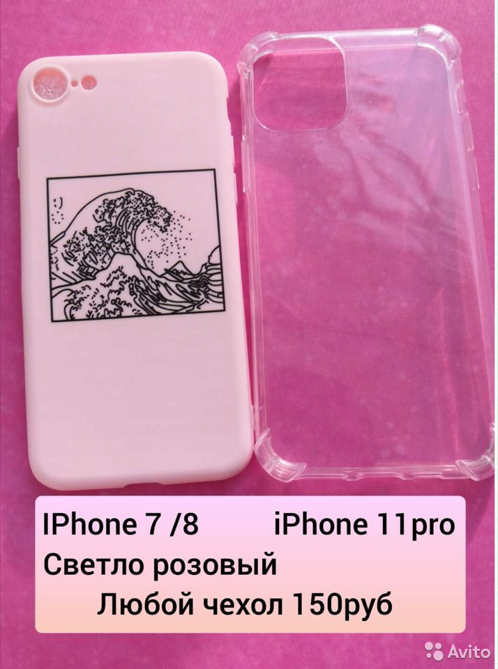 Чехлы и защитное стекло на iPhone