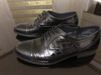 af3bfce1 Сапоги, ботинки и туфли - купить мужскую обувь в Республике Чечня на ...