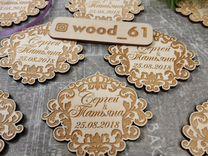 Деревянные магнитики на свадьбу