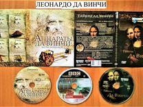 Фильмы на DVD-дисках высокого качества