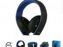Беспроводная гарнитура wireless stereo headset 2.0