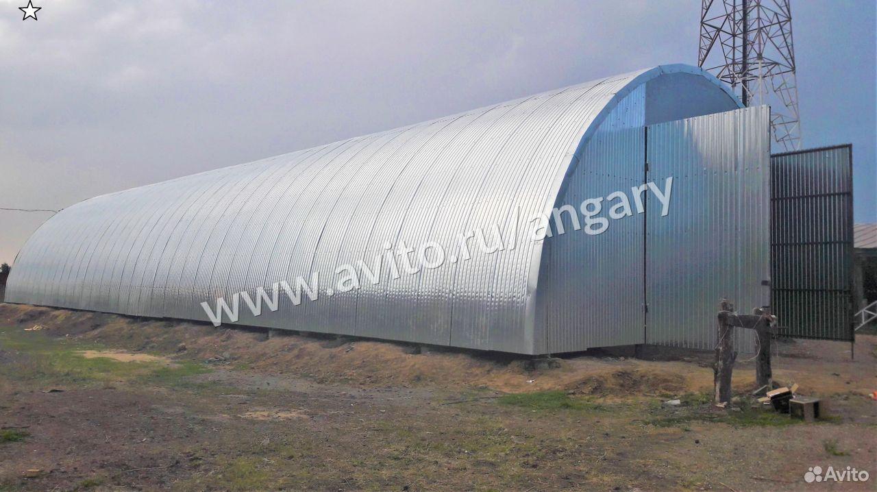 Hangar  89603108639 köp 3