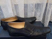 Ботинки мужские. Натуральная кожа