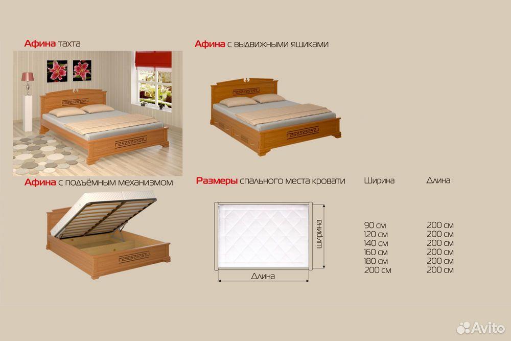 Кровать, матрас, тумба, комод из массива дерева  89023272899 купить 5
