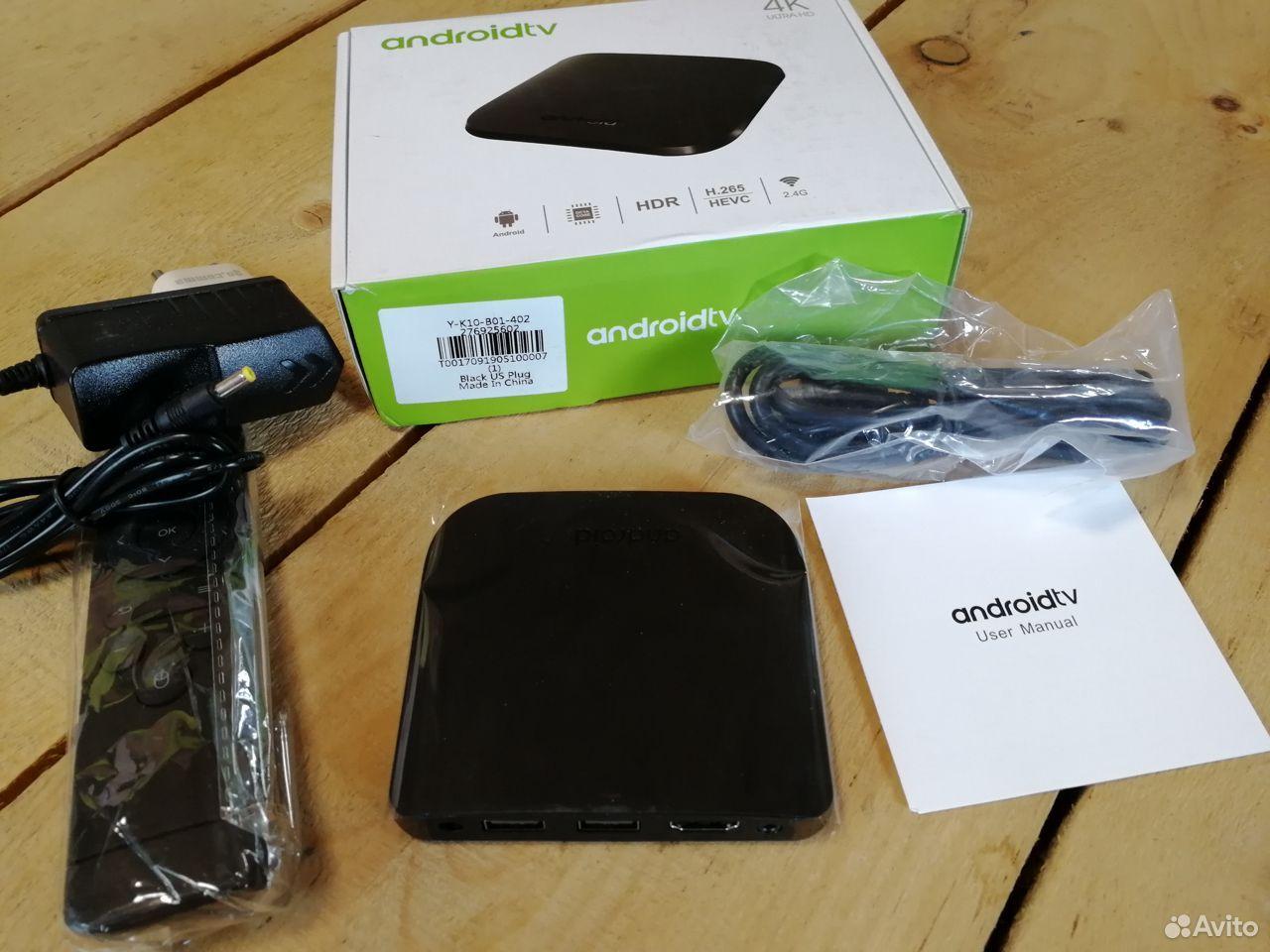 Андроид-медиаплеер mecool M8S Plus L  89138457076 купить 1