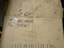 Гидромотор аксиально поршневой 310.4.80. 01.06 — Запчасти и аксессуары в Москве