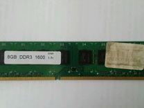 Оперативная память 4G и 8G