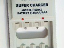 Зарядка для аа и ааа аккумуляторов