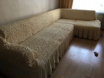 Чехол - накидка для дивана