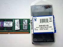 8Гб. Оперативная память ноутбука DDR3 kvr16s11/8Гб