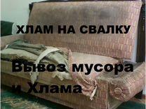 Кровати, кресла - диваны - вывоз — Мебель и интерьер в Омске
