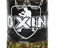 Детский набор для Единоборств 3В1 Boxing хаки