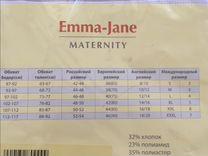 Бандаж послеродовой Emma-Jane