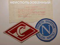 "Билет Футбол-90 ""Спартак""М - ""Наполи"""