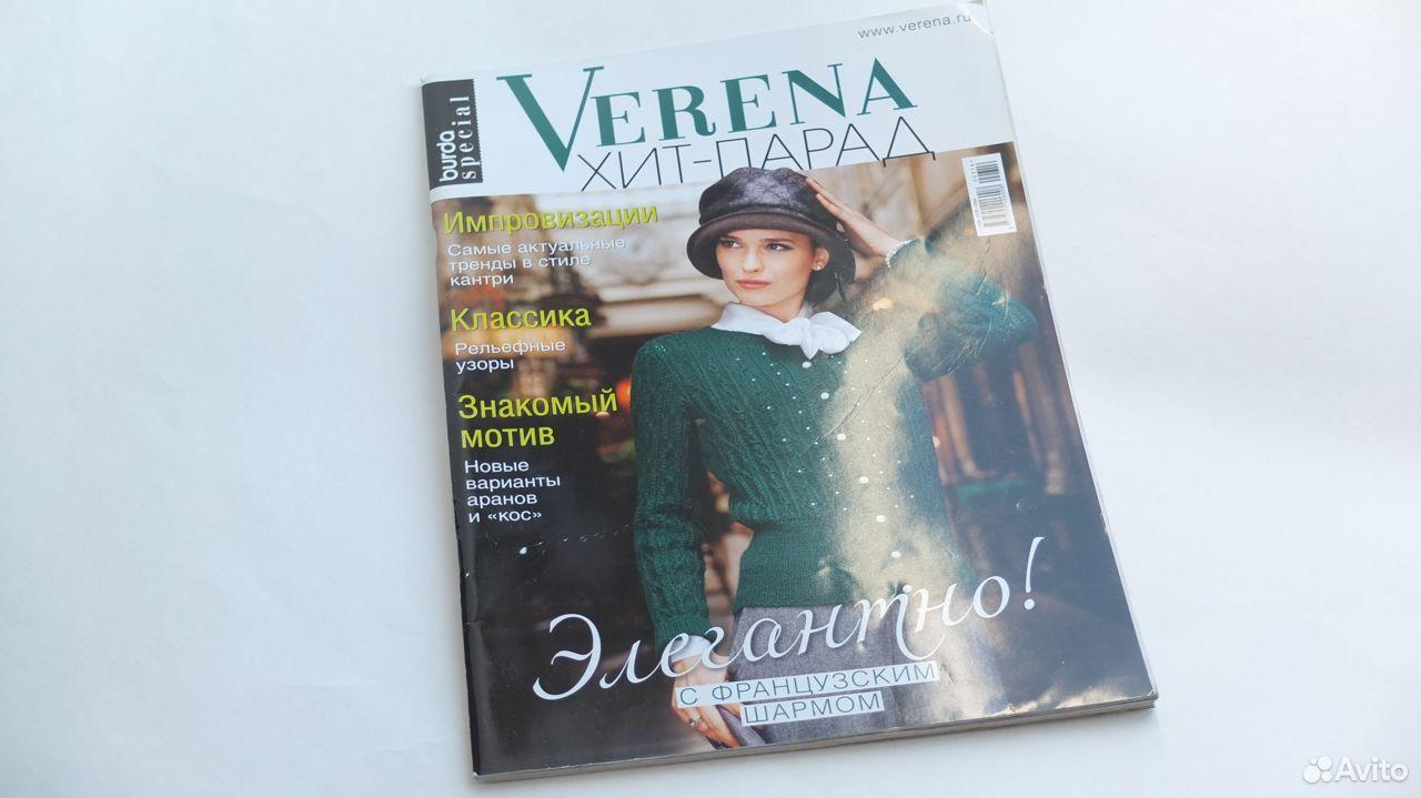 Журналы  89102601226 купить 3