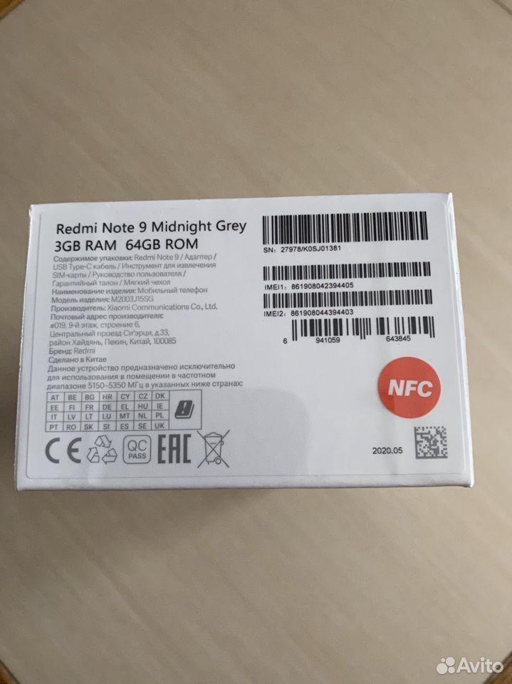 Xiaomi Redmi Note 9 3/64Gb Grey новый  89091700909 купить 2