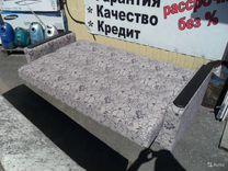 """Диван """"Новый семейный"""" Магазин Склад Курск"""