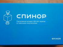 Аппарат квч Спинор (Cem-tech)