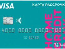 Сотовый телефон Alcatel idol 4 6055K (ахт)