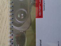 Leica Vector IV (Viper II Bluetooth) дальномер