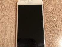 iPhone 7 32gb Goldrose