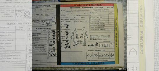 Медицинская книжка в свиблово купить временная регистрация в беларуси госпошлина