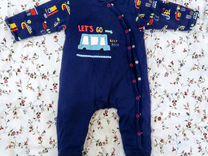 Комбинезон Mothercare хлопковый 3-6 месяцев
