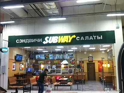 кассир в ресторан клуб москва