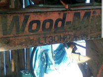 Пилорама Wood-Maizer