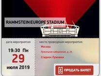 Билет концерт rammstein в Москве