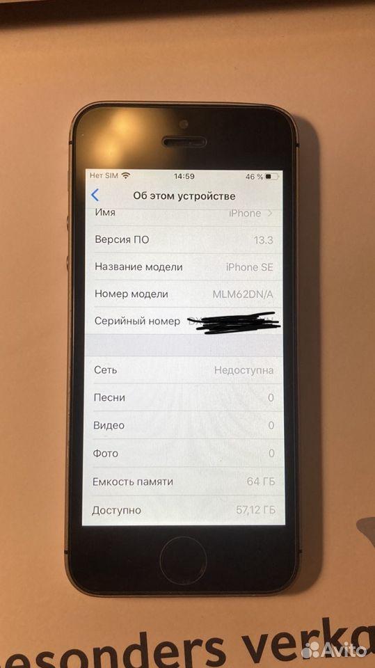 Телефон iPhone SE A1723 LTE 64Gb  89097979751 купить 2
