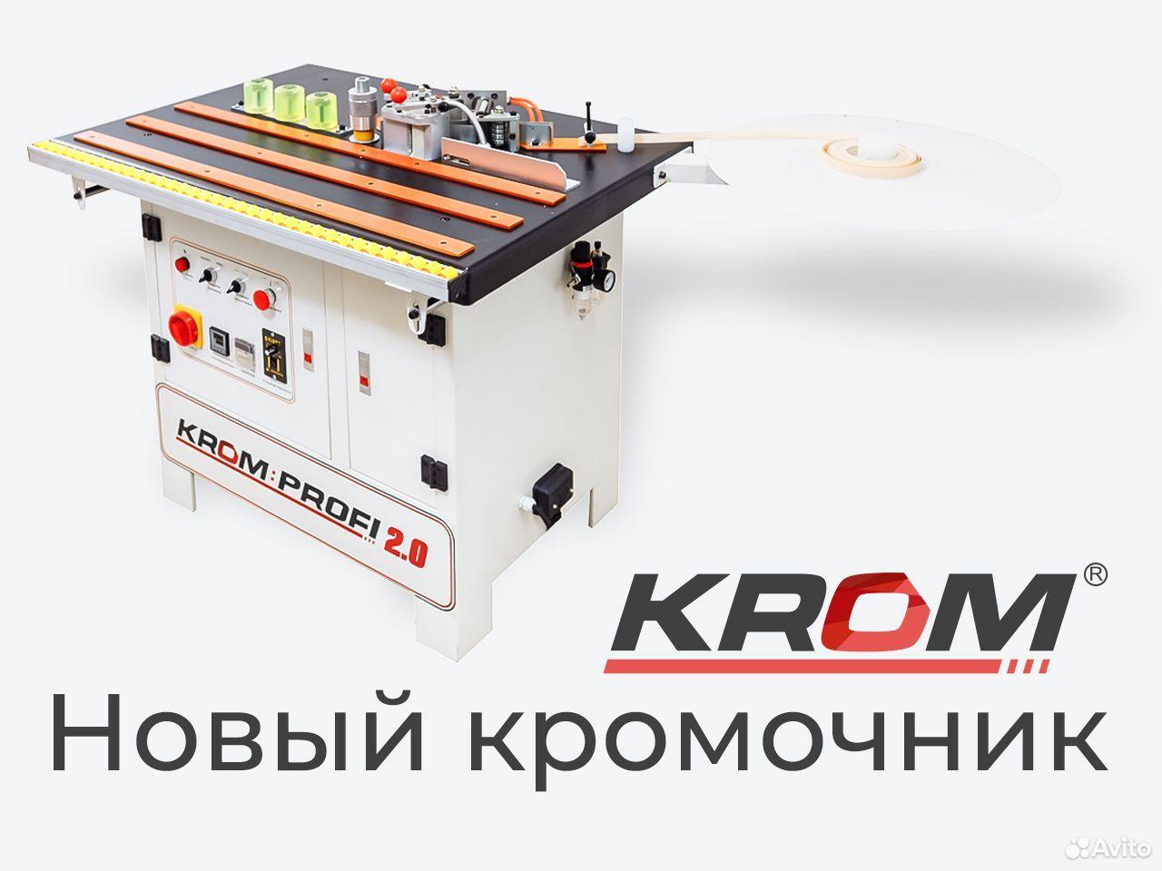 Кромкооблицовочный станок Krom Profi. Гарантия  88005005920 купить 1