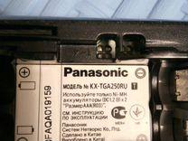 Телефон Panasonic KX-TGA 250RU