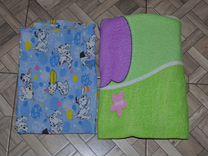 Тонкое одеяло +пододеяльник с собачками