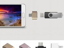 Адаптер Micro USB (M) к USB 2.0 (F)