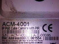 Камера видеонаблюдения ACM4001-11A-E-00086