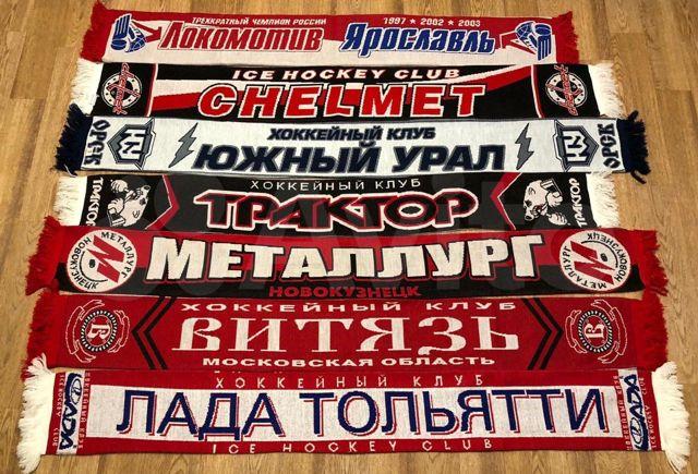 Купить шарф хоккейного клуба в москве клуб каравелла москва